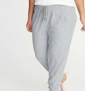 Nwt Breathe On Old Navy Jogger Pants